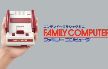 【不讓灰機專美】任天堂推出 30合1 紅白機 mini