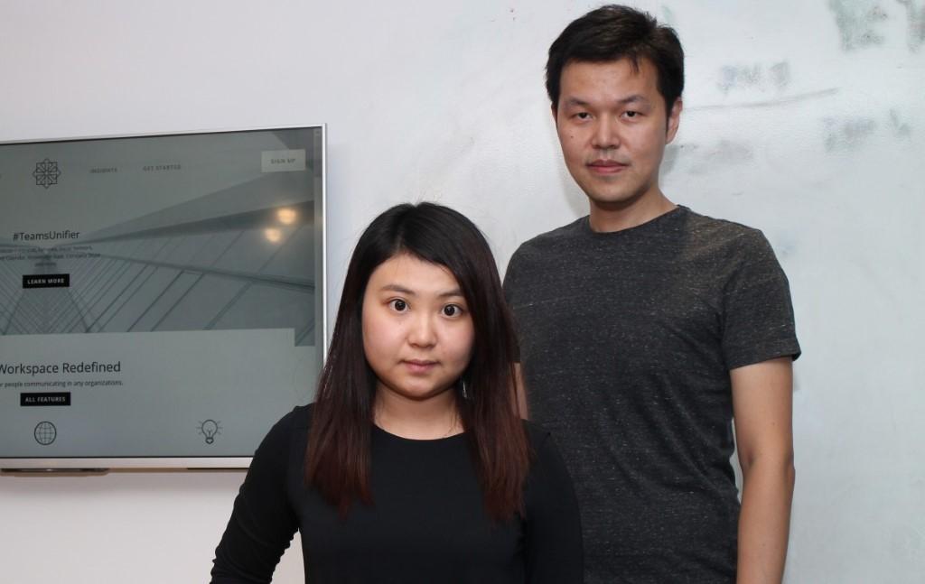 斐瑋(左)和常榮華因工作發現中小企內部通訊落後,開發 Latticespace 解決問題。