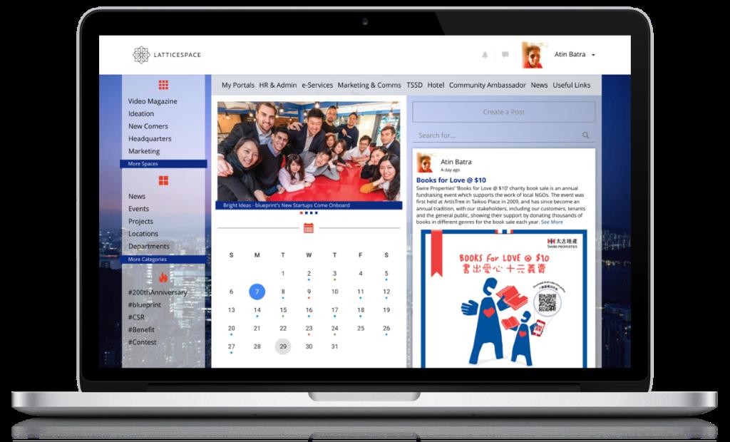 Latticespace 定位為企業社交網絡,目的分享資訊。