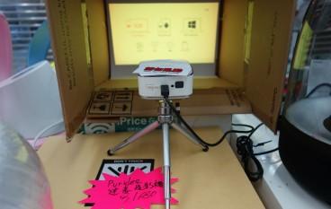 【場報】PURIDEA 投影機 細細隻專比無線用