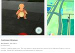 Pokémon GO強行教學法