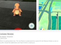 Pokémon GO 強行教學法(一)