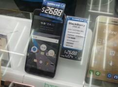【場報】黑莓新機  自家 App 提升保安意識
