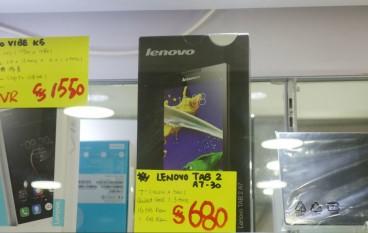 【場報】Lenovo「平」板 七百蚊有找