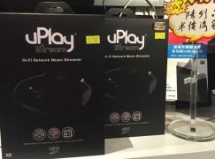 【場報】Hi-Fi Network Music Streamer 半價就買到