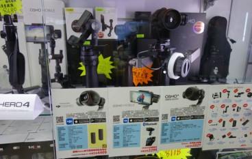 【場報】手持雲台連 4K 鏡頭 有新件都唔貴