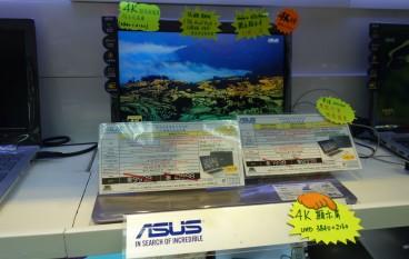 【場報】Notebook 行i7 連 4K 芒都唔過萬 ?!