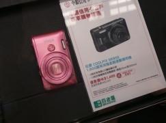 【場報】 Nikon 反芒 DC 清貨新低價