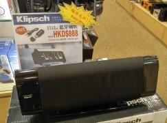 【場報】 Klipsch 無線喇叭八嚿有找