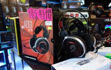 【場報】Audio-Technica 遊戲耳機 ATH-ADG1 特價平近半