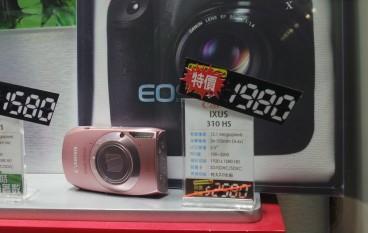 【場報】Canon 高階觸芒 DC 劈價