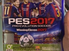 【貪新鮮】PES 2017 短 Game 評:動作如行雲流水