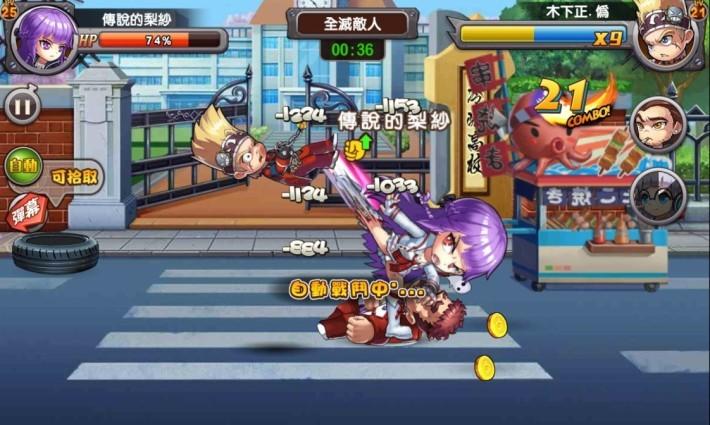 遊戲加入「自動戰鬥模式」,讓大家可以輕鬆過版。