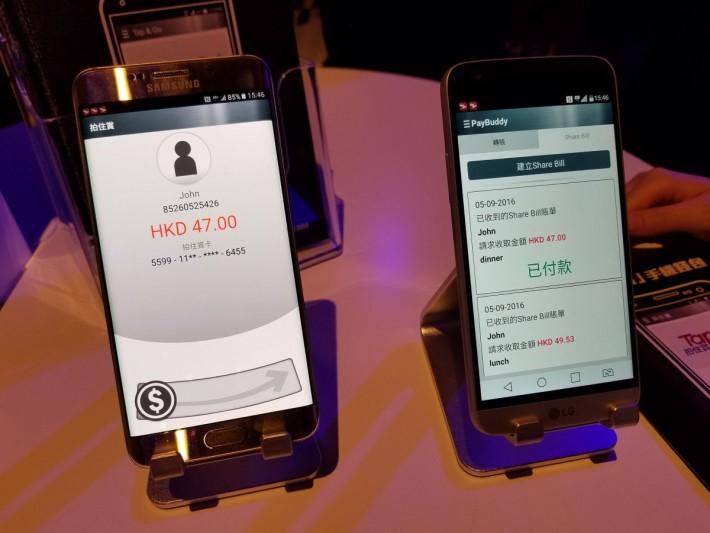 加入分攤賬單及眾籌功能的點對點即時轉賬服務 PayBuddy 2.0,以後食飯夾錢就方便。