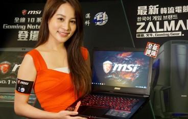 行 GTX 1080 / 1070 SLI!神級 Gaming Notebook 抵港