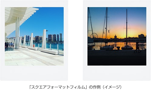 Fujifilm Instax_1