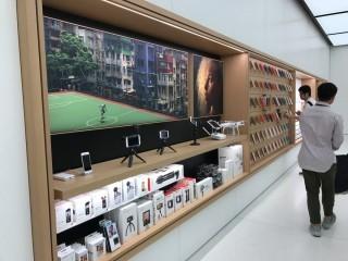 「The Forum」嘅 Video Wall,有個巨型屏幕。