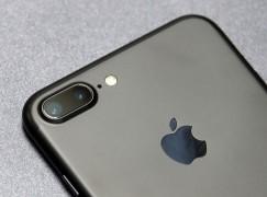 雙鏡頭真玩法?iPhone 7 Plus 景深功能初體驗