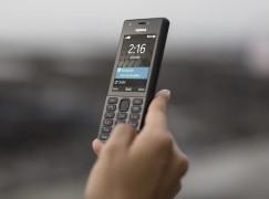 【還是你經典】Nokia 216 回到20年前
