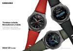 Samsung Gear S3 frontier Group B_2P