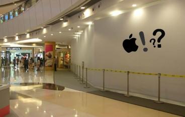Apple Store九東第一店  APM方便內地遊客?!