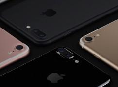 KGI: iPhone 7 銷售不似預期