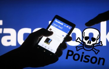 【緊急】Facebook發現病毒 PCM教你解毒方法