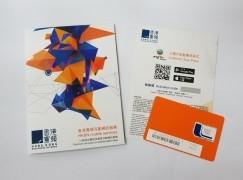 HKBN 推流動服務主攻現有寬頻客