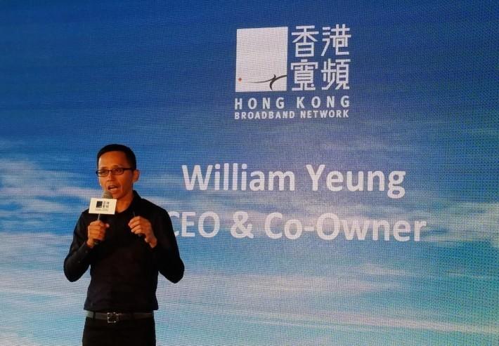香港寬頻行政總栽及持股管理人 William Yeung 表示香港寛頻自家品牌的流動通訊服務,透過「四合一服務自由約」會很超值。