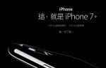 iphone pre order 01