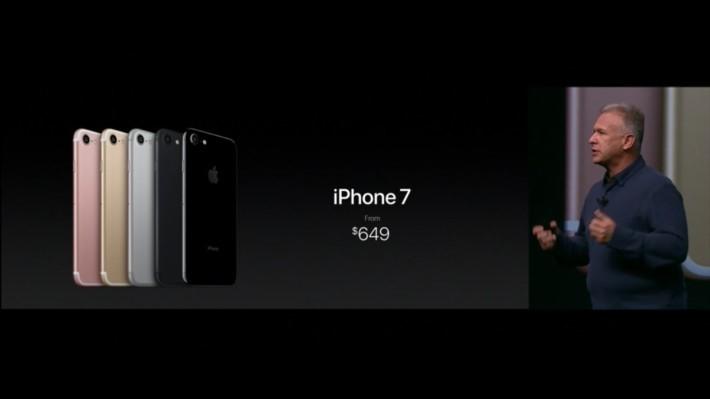 iPhone 7 定價由 $5,588 起。