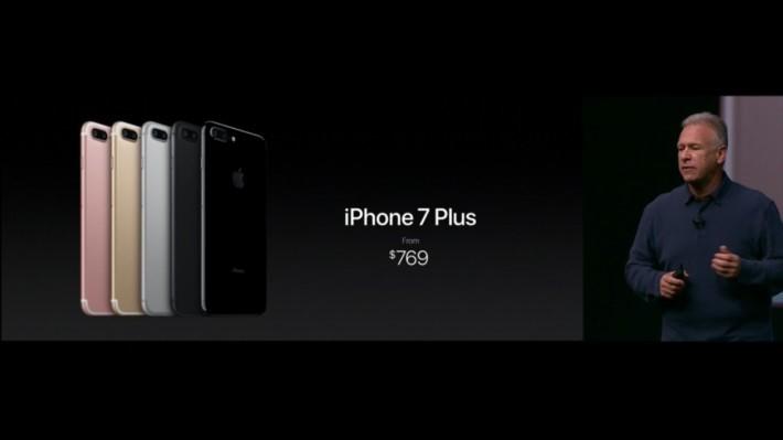 iPhone 7 Plus 則由 $6,588 起。