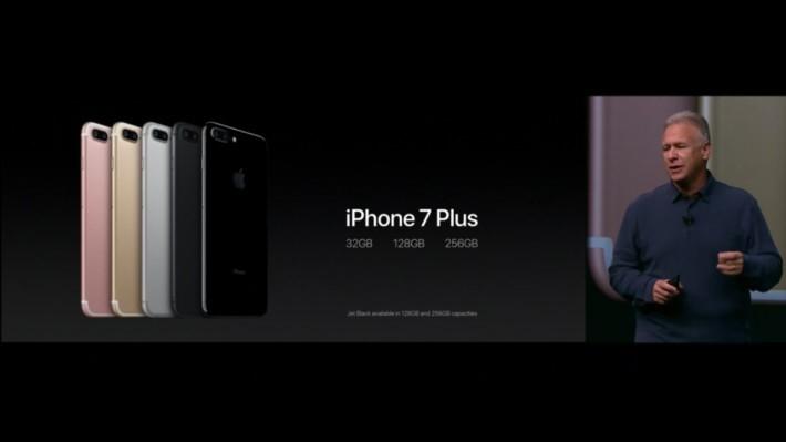 備有強勁拍攝功能的 iPhone 7 Plus,應該有不少朋友直衝256GB 版本吧?