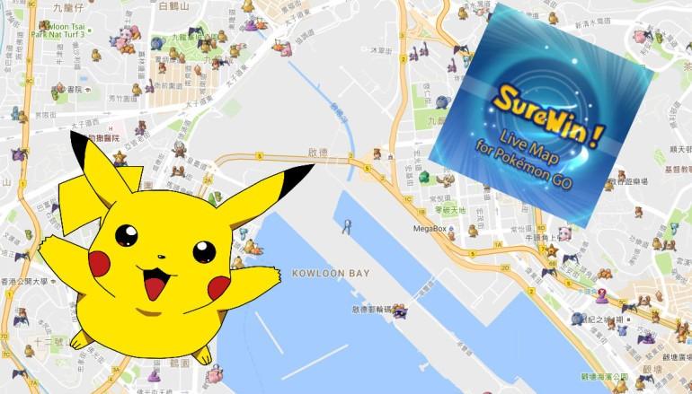 【香港勁揪】自己精靈自己捉 研發專屬香港Pokemon GO 地圖