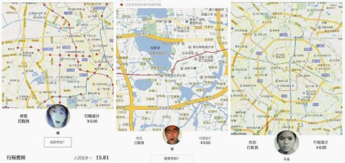 「幽靈司機」的 Uber 頭像十足十恐怖殭屍!