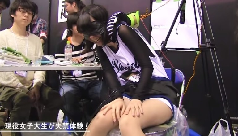 另類VR 體驗 日本學生製作失禁體驗裝置