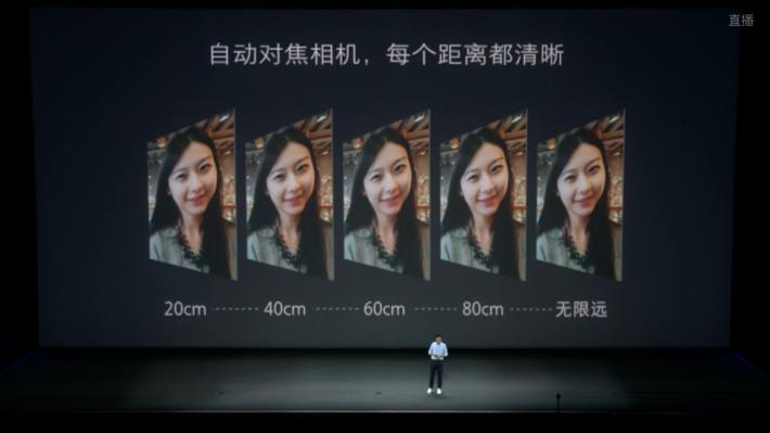 前置採用 8MP 鏡頭,具備自動對焦功能。
