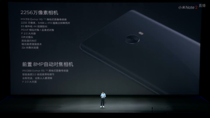 鏡頭採用了 Sony IMX318 Exmoor RS 感光元件,像素達到 2,256 萬似。並具備 4K 電子防震功能,加上 F2.0 大光圈。
