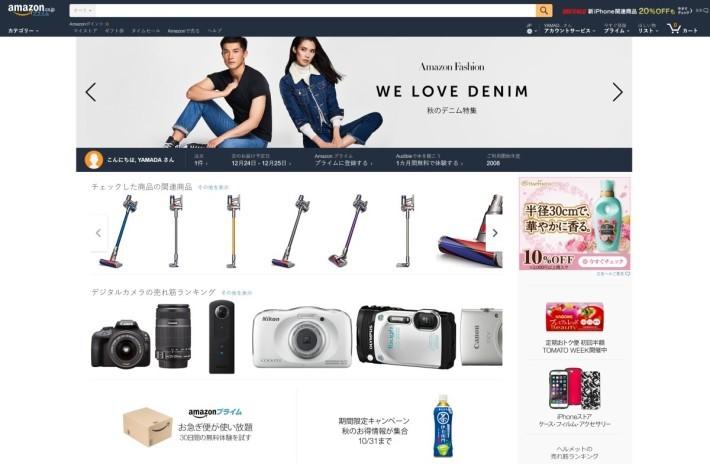 1. 首先,去到日本Amazon網站(www.amazon.co.jp)