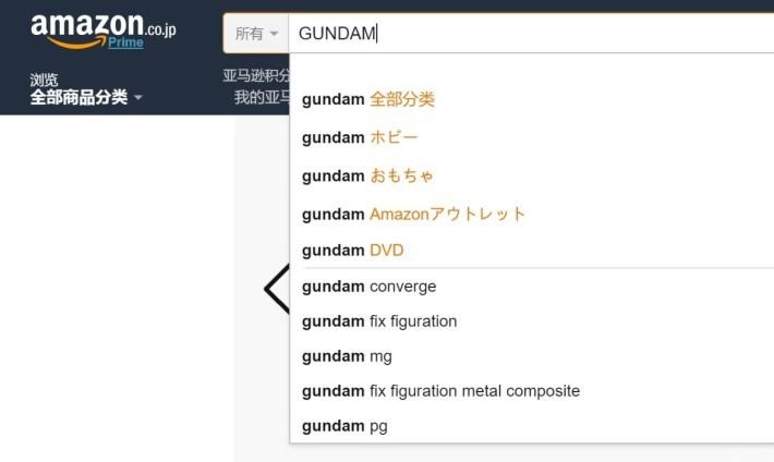 2. 大家亦可以利用網站上方的搜尋欄打上英文或漢字來搜尋,最好打「Gundam」,唔好打「高達」。