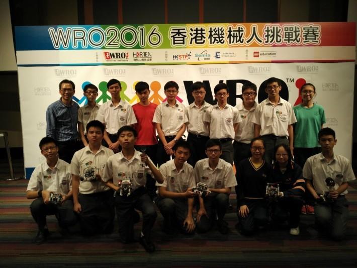 靚中機械人隊於於香港機械人挑戰賽獲得佳績。