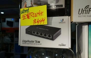 【場報】企業級 Router 腦場都有得賣