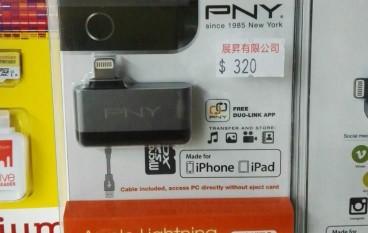 【場報】PNY Lightning 讀卡器 充電讀卡夠方便