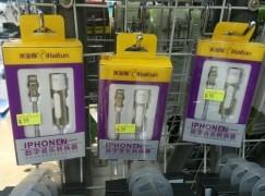 【場報】iPhone7 專用轉頭 聽歌兼充埋電