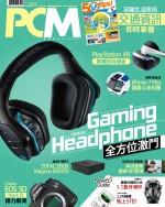 【#1211 PCM】電競耳機 全方位激鬥