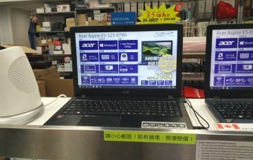 【場報】AMD 賣 U 勁? Acer Aspire E50523-979GH 快過 i3 平過三千
