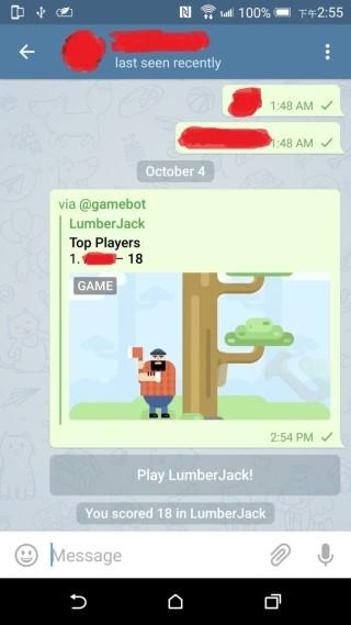 在遊戲結束後,大家可以在訊息中看到分數,以作比較。