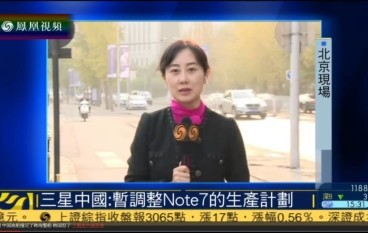 Note 7全球回收 香港和中國也不例外