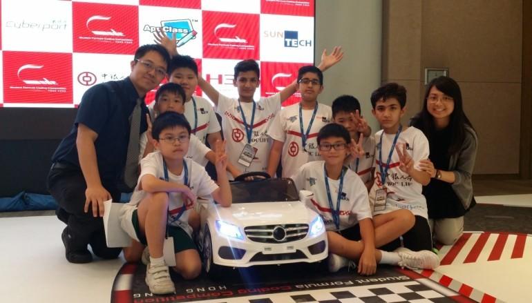 全港學界電動車程式賽 將物聯網融入 STEM 教育