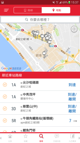 更會利用GPS進行定位,並顯示附近的巴士站,即可看到會經過附近的路線,以及到站時間。